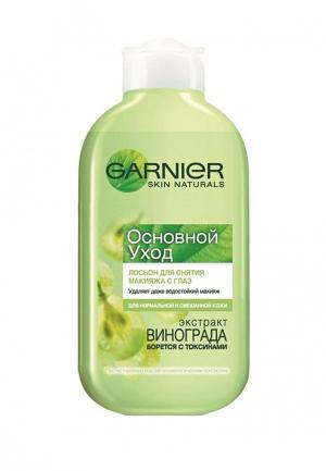 Лосьон для лица Garnier Основной уход нормальной и смешанной кожи, 125 мл