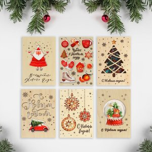 Набор открыток с деревянным элементом Дарите Счастье