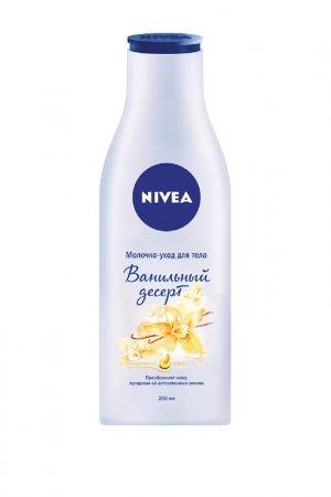 Молочко-уход для тела Ва NIVEA. Цвет: белый