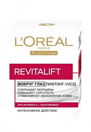 Крем для кожи вокруг глаз LOreal Paris L'Oreal Ревиталифт, антивозрастной, против морщин области глаз, 15 мл