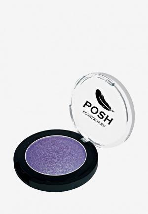 Тени для век Posh №7 Монохромные Мелкодисперсные высокопигментированные Влагостойкие Весенняя Лаванда. Цвет: фиолетовый