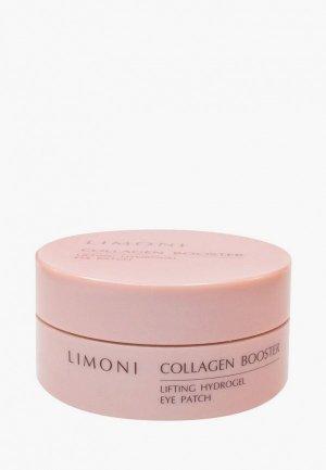 Патчи для глаз Limoni гидрогелевые от темных кругов и отеков с коллагеном Collagen Booster Lifting Hydrogel, 60 шт.. Цвет: розовый