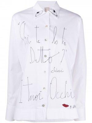 Рубашка с надписью Antonio Marras. Цвет: белый