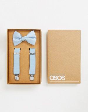 Комплект из подтяжек и галстука-бабочки голубого цвета Wedding-Голубой ASOS DESIGN