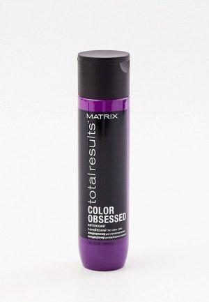 Кондиционер для волос Matrix Total Results Color Obsessed окрашенных волос, 300 мл. Цвет: прозрачный