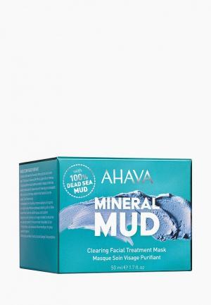 Маска для лица Ahava Mineral Mud Masks, Очищающая детокс, 50 мл. Цвет: прозрачный