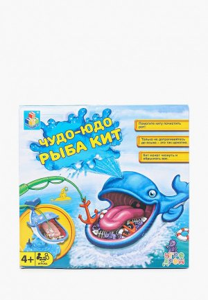 Игра настольная 1Toy ЧУДО-ЮДО рыба кит. Цвет: разноцветный