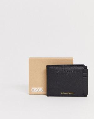 Черный кожаный бумажник 2 в 1 с визитницей ASOS DESIGN