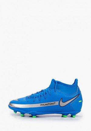 Бутсы Nike JR PHANTOM GT CLUB DF FG/MG. Цвет: синий