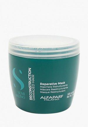Маска для волос Alfaparf Milano поврежденных SDL R REPARATIVE MASK, 500 мл. Цвет: белый
