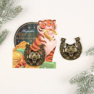 Подкова с тигром на открытке Семейные традиции