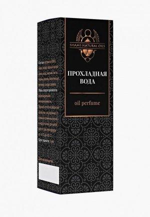 Духи Shams Natural Oils на основе масла Прохладная вода жен 3мл. Цвет: прозрачный