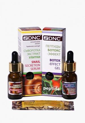 Набор для ухода за лицом DNC гель с экстрактом улитки, 10 мл, ботокс-эффект, мл + маска лица, 15. Цвет: разноцветный