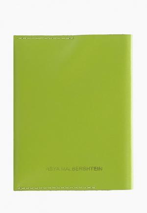 Обложка для паспорта Asya Malbershtein. Цвет: зеленый