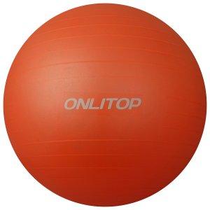 Фитбол, onlitop, d=65 см, 900 г, антивзрыв, цвет оранжевый ONLITOP